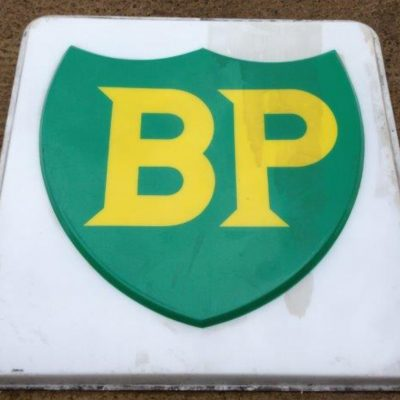 BP Forecourt Sign