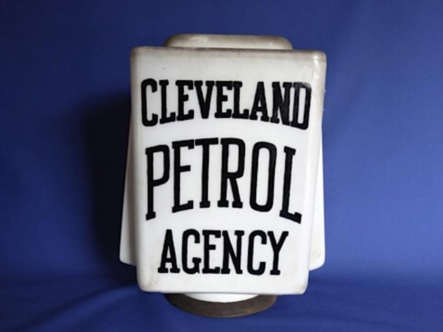 Cleveland Petrol Agency Petrol Pump Globe
