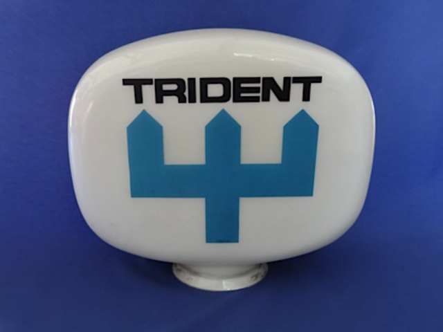 Trident Petrol Pump Globe