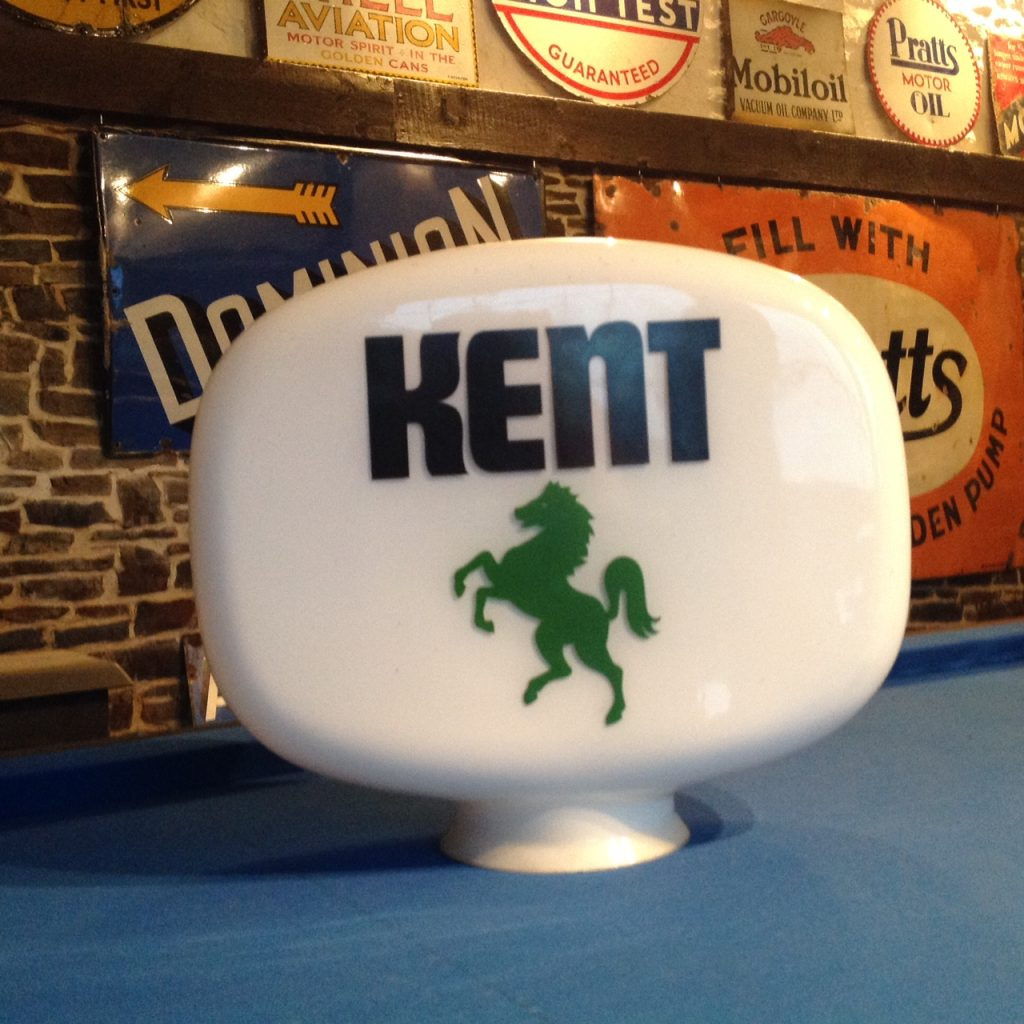 Kent Petrol Pump Globe