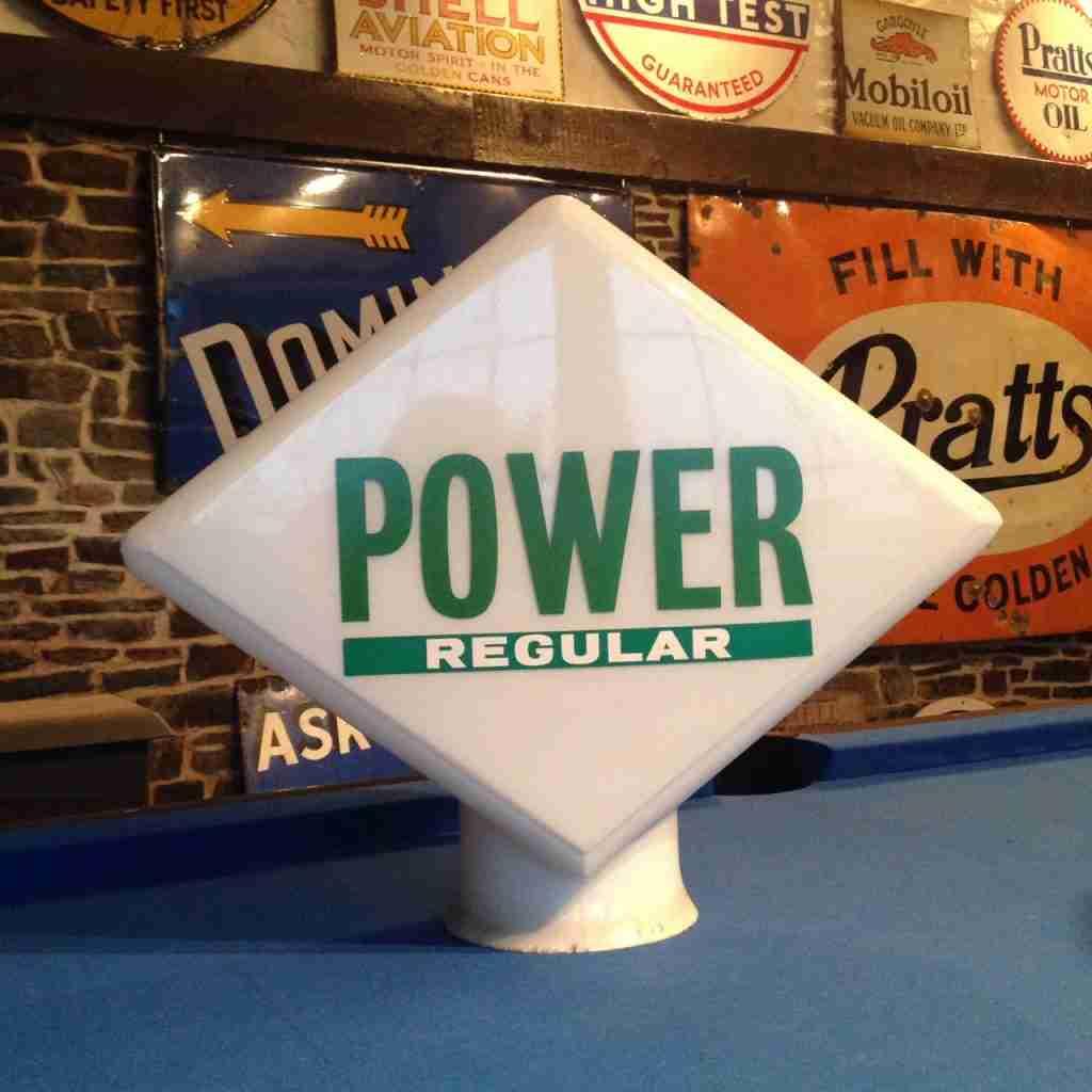 Power Regular Petrol Pump Globe