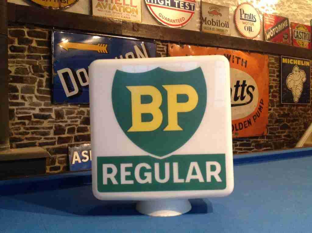 BP Regular Petrol Pump Globe